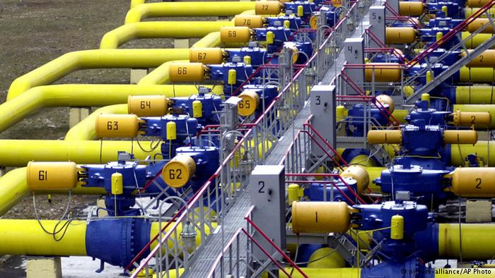 Ukraine received first delivery of Russian gas since June