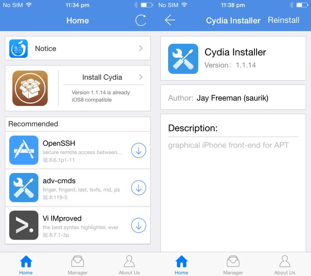 iOS 8/iOS 8.1 Untethered Jailbreak: How to Jailbreak iOS 8.x Using Pangu v1.2.1 Update with Cydia Installer