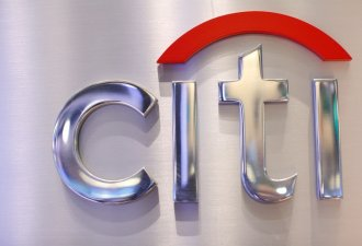 Citi's Czech retail operations draws interest from five banks