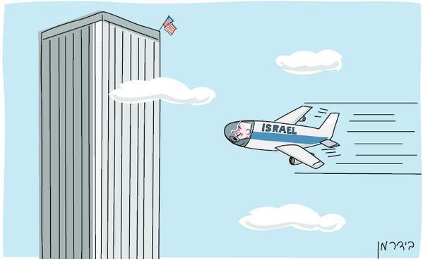 The cartoon accused of perpetuating anti-Semitic conspiracy theories. (Haaretz)