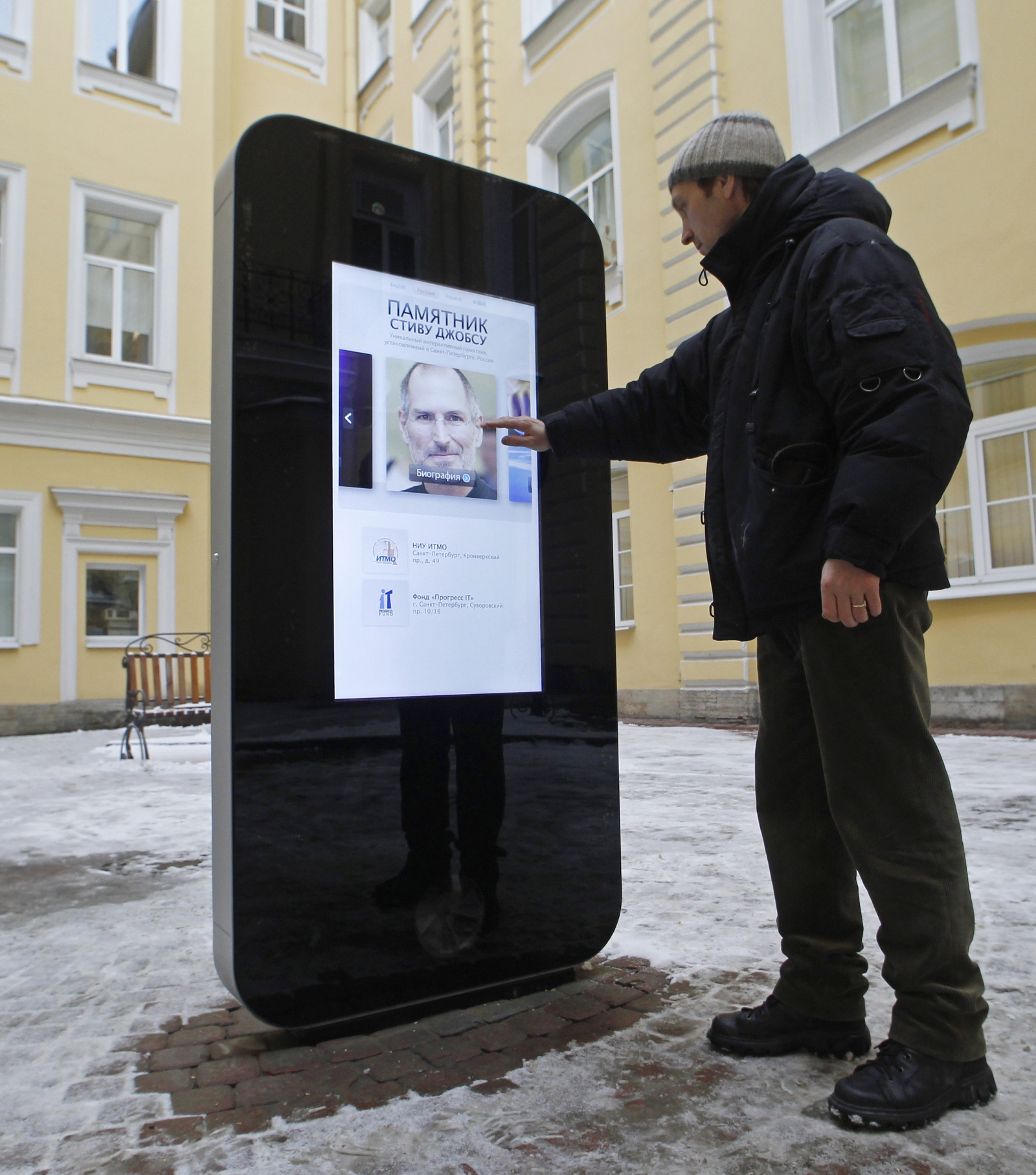 A man looks at a recently erected iPhone-shaped monument in memory of Apple's late co-founder Steve Jobs in the yard of the State University of Information Technologies, Mechanics and Optics in St. Petersburg January 10, 2013