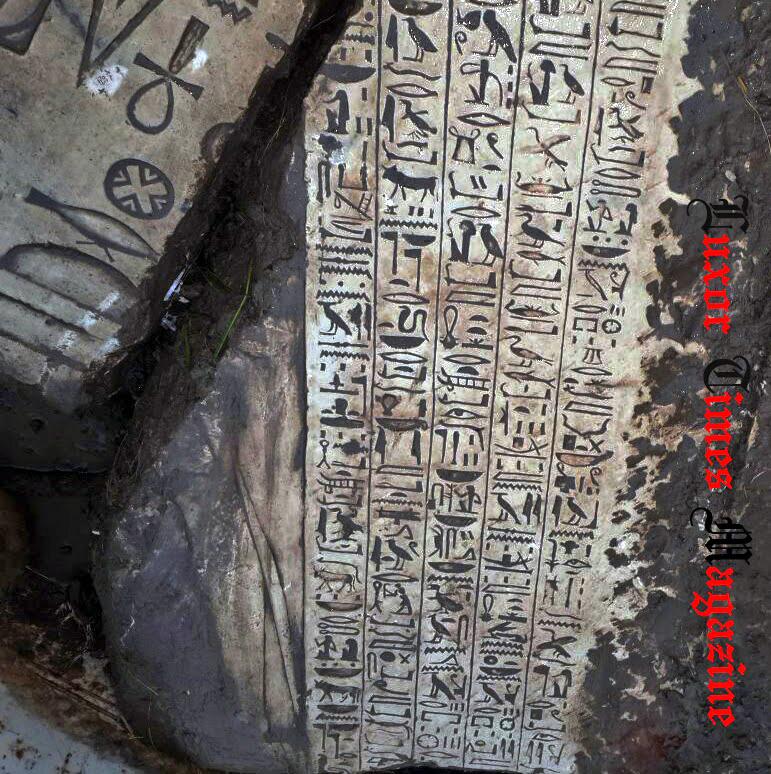 Stele, i.e. limestone slabs covered in ancient texts that could be religious or government announcements, have been found at the site
