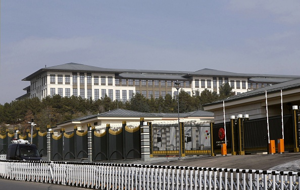 Turkish presidential palace