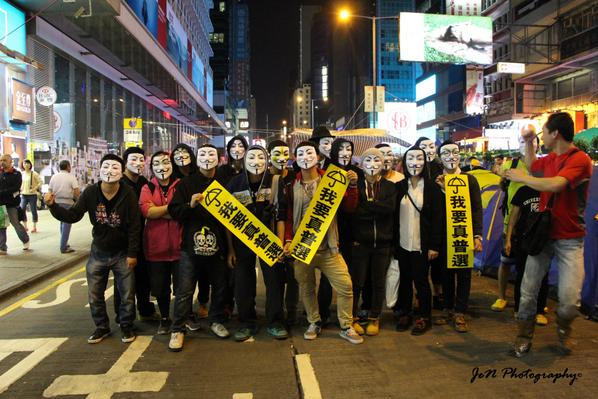 hong kong anonymous