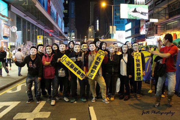 hong kong anonymous