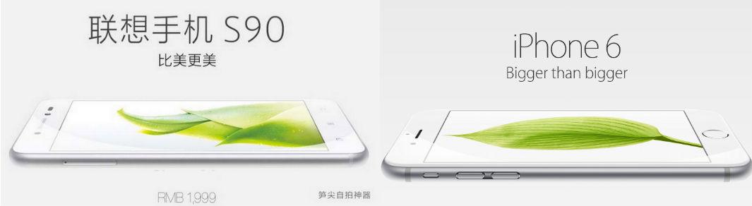 Lenovo S90 vs Apple iPhone 6