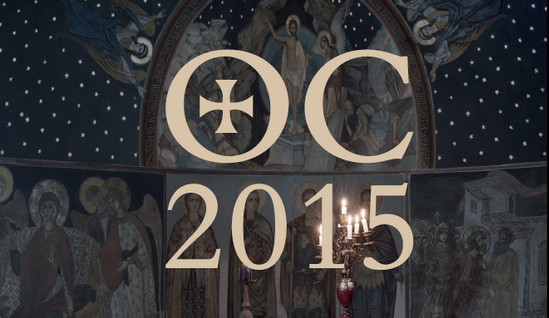 Orthodox Christian sexy priest calendar cover crop