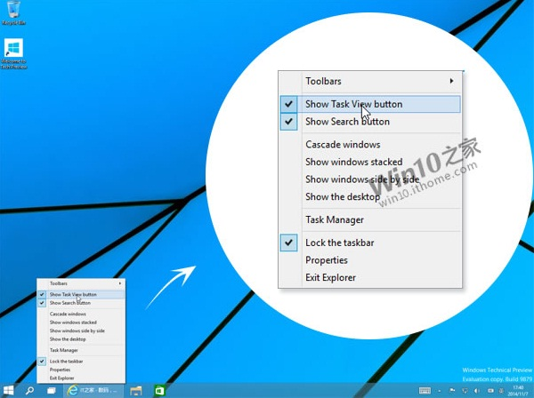 Windows 10 Build 9879 Leaked with New Changes for Taskbar, File Explorer and IE11