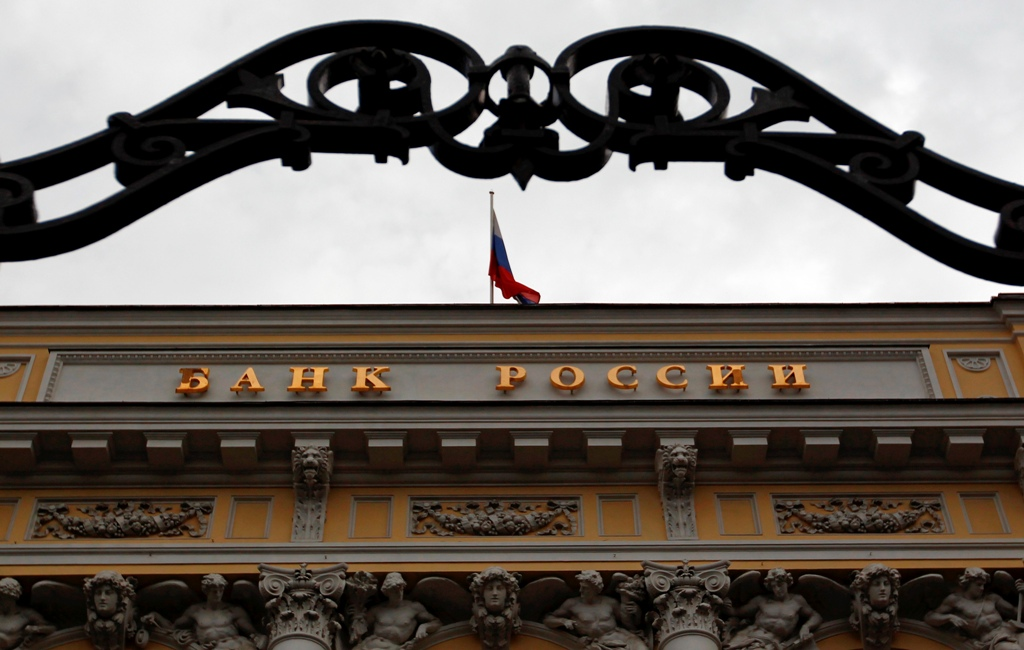 Russian Economy to Stagnate in 2015: Central Bank