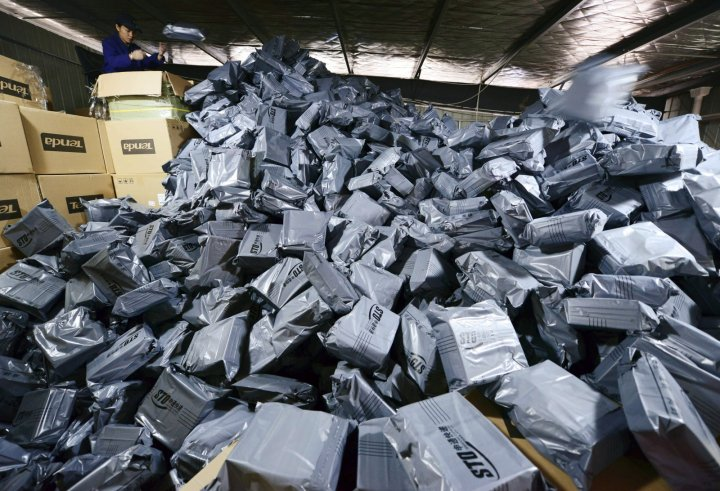 What is Singles Day - China's Answer to Black Friday and Cyber Monday