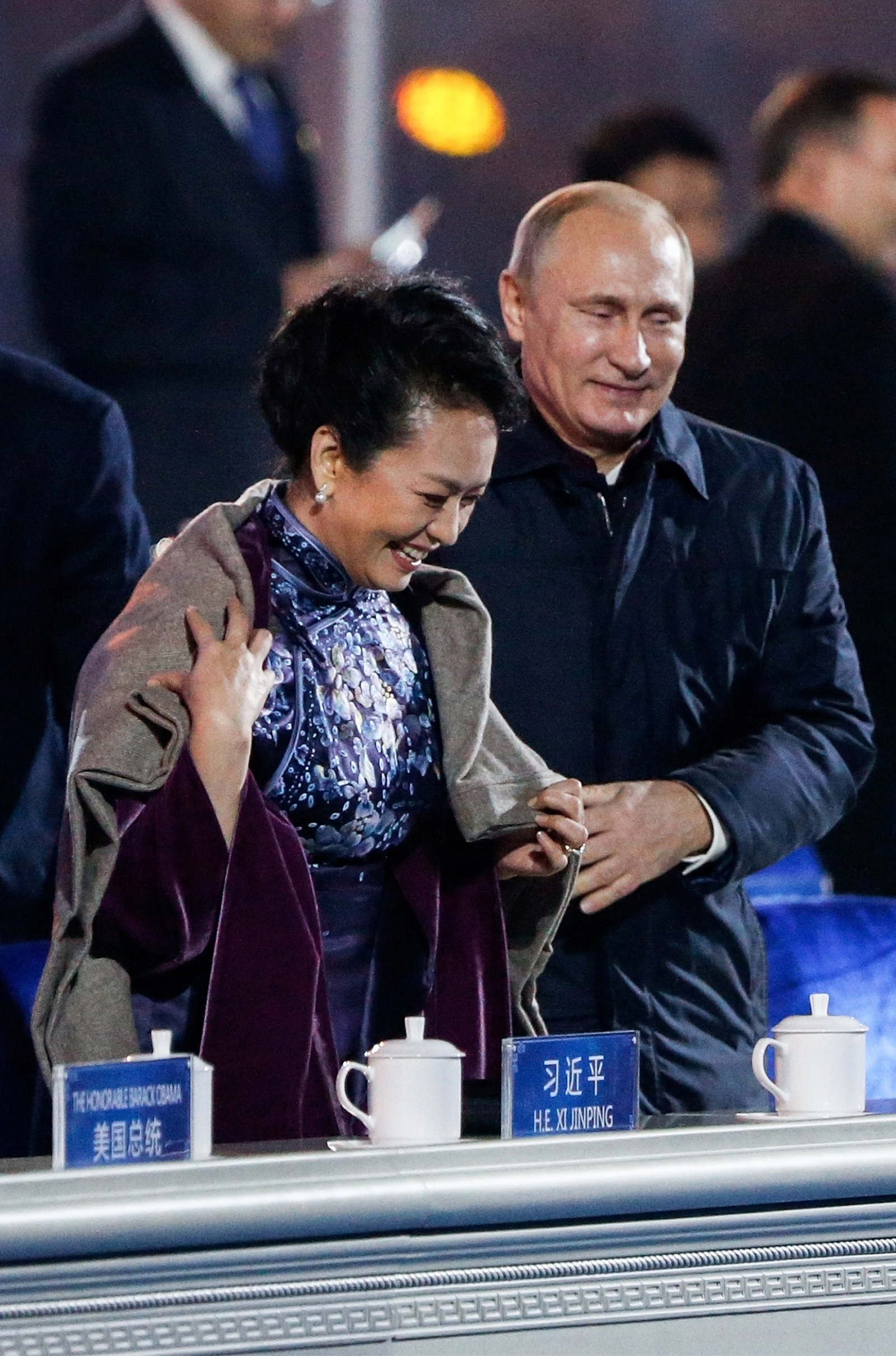 Peng Liyuan Xi Jinping Vladimir Putin Coat Blanket