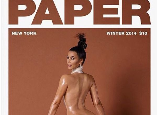 Kim Kardashian Broke The Internet But Shes Not A Feminist Icon