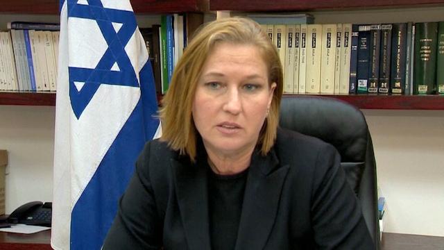 Israeli Justice Minister Condemns Abbas's calls to protect Al-Aqsa