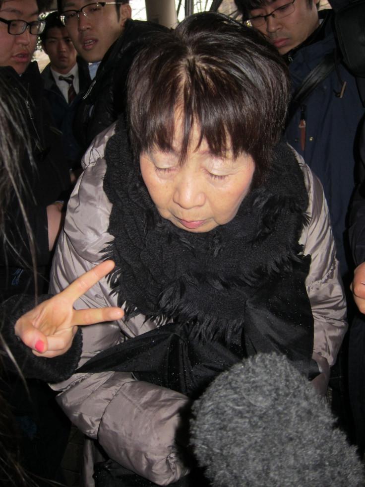 Chisako Kakehi