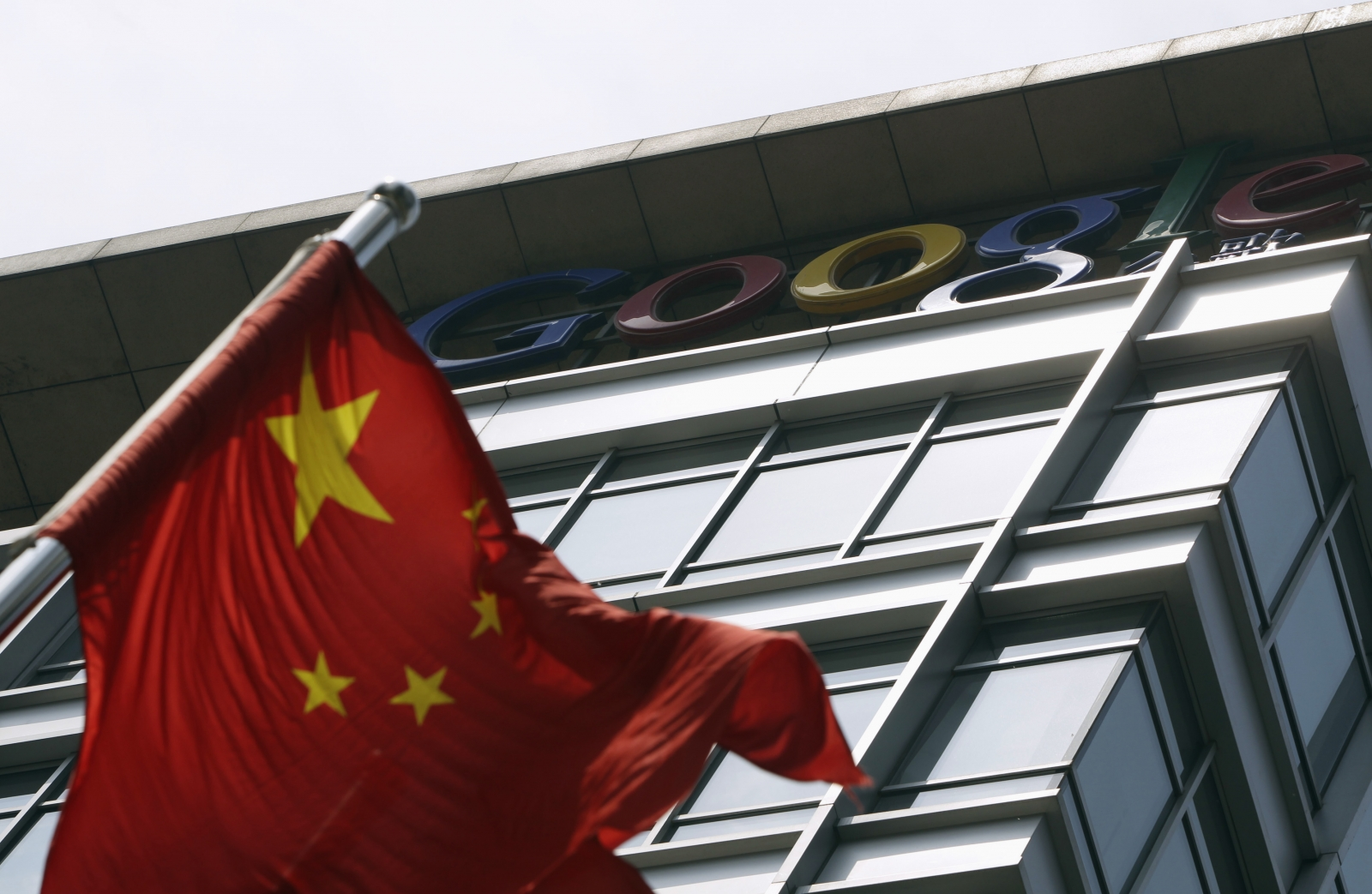 Google Welcomes Chinese Android Developers as China Play ...
