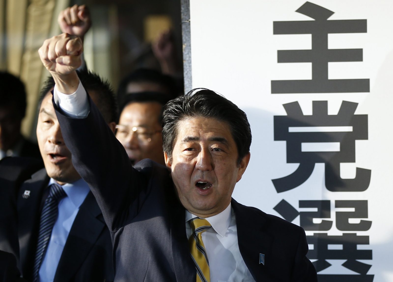 Japan's parliament dissolved and snap polls called