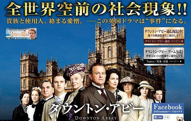 British council learn english reviews