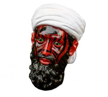 Doll of bin Laden, sold at auction for $12,000 (handout)