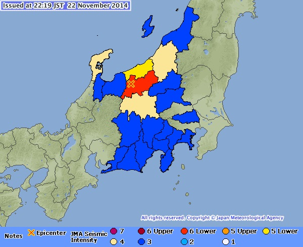 A map issued by the Japan Meteorological Agency shows the damage caused by Saturday's earthquake