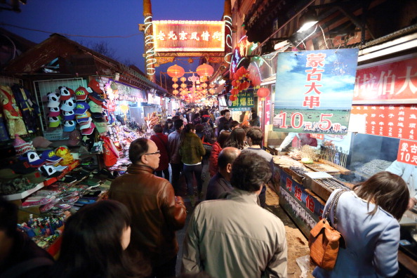 Beijing  store bans Chinese