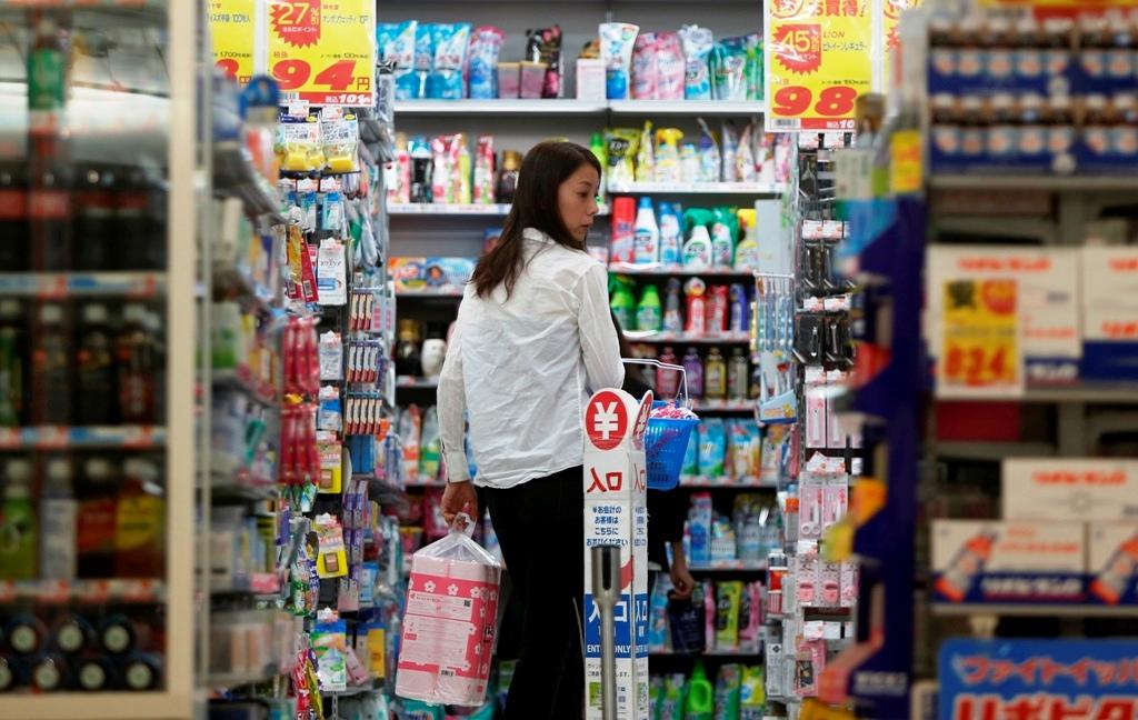 Japan Tokyo Shopper