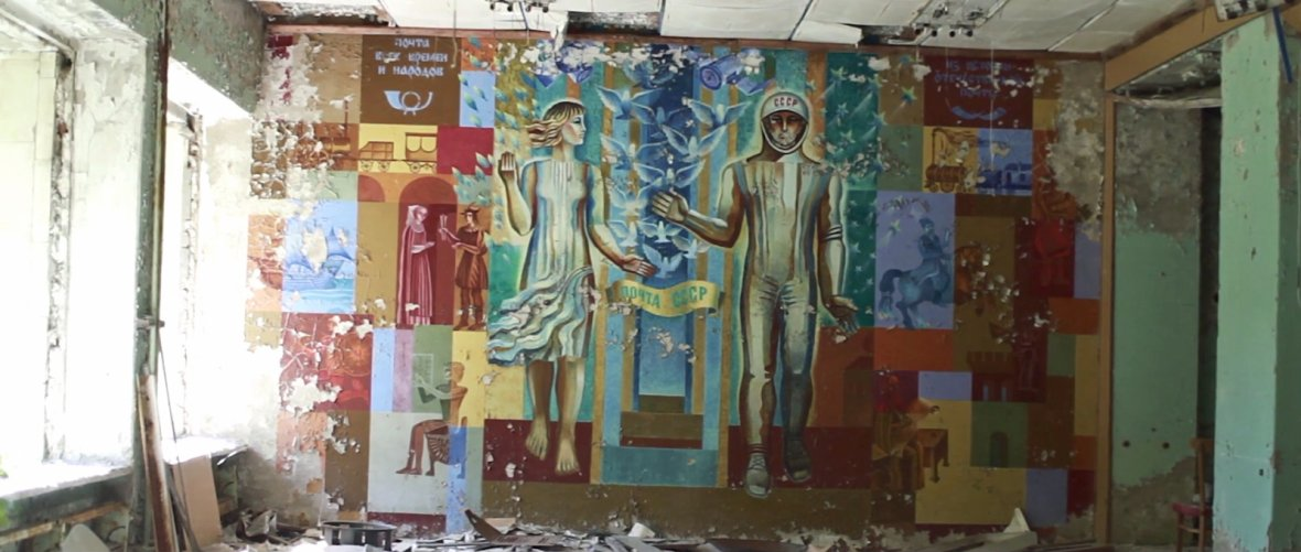 Beautiful mural art in a building in Pripyat, Chernobyl