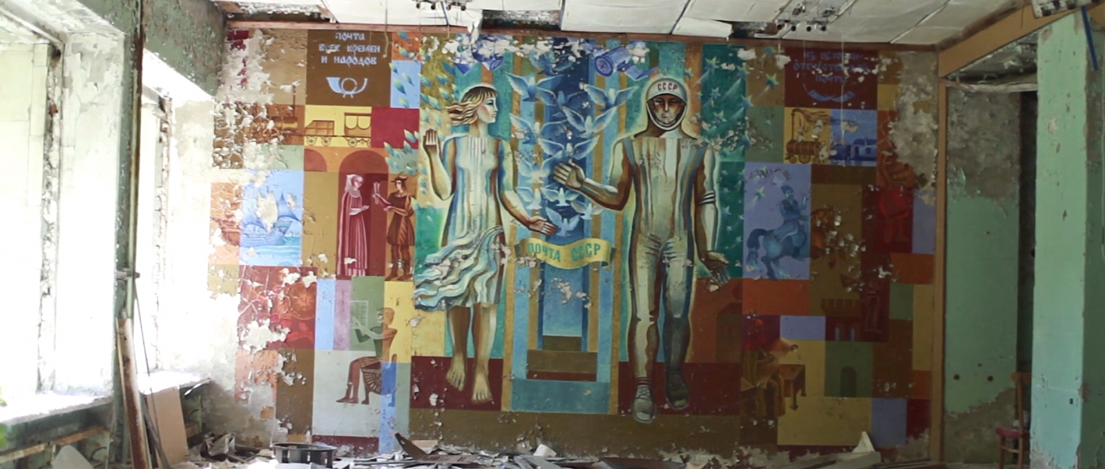 Beautiful mural art in a building in Pripyat, Chernobyl