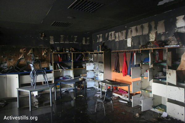 Jerusalem's Arab Jewish school set ablaze