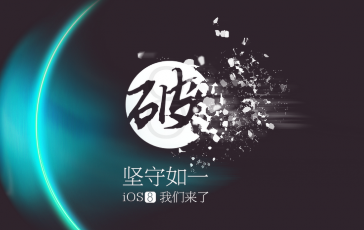 TaiG launches English version of iOS 8.1.1 jailbreak and official website [How to install]