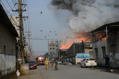 explosion china