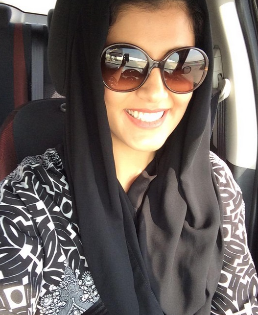 Lujain Hathloul