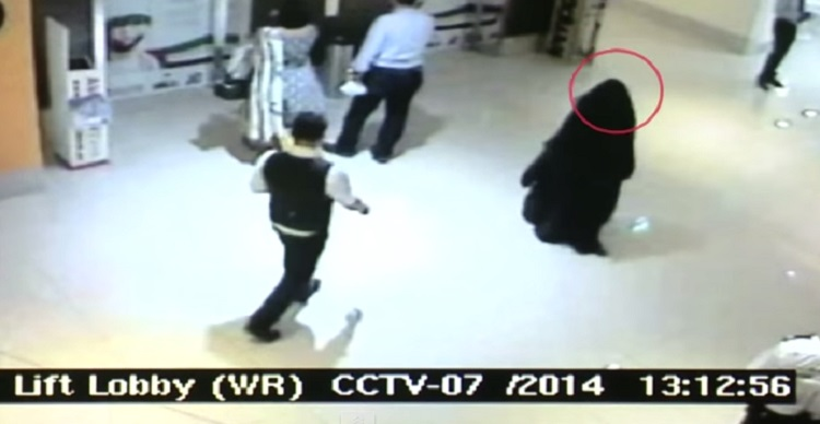 Abu Dhabi Police release CCTV images of the suspect