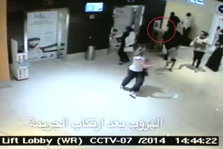 Abu Dhabi Police release images of suspect at Reem Island shopping mall