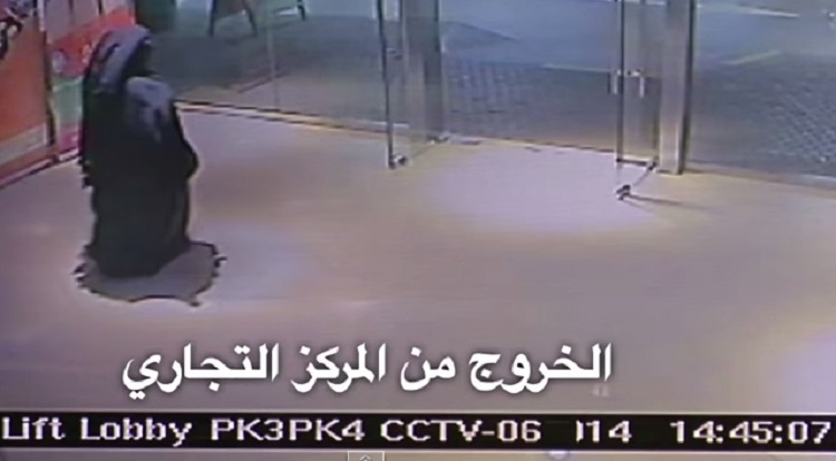 Suspect leaving the shopping mall at Reem Island
