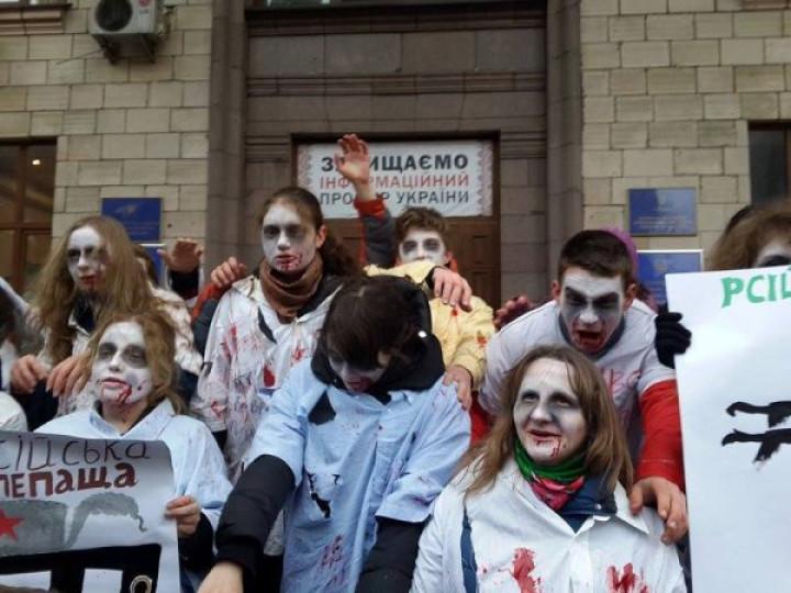 Ukraine zombies