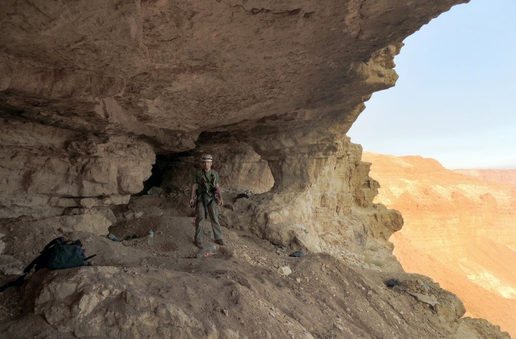 The Cave of Skulls where a gang of looters carried out an illicit excavation