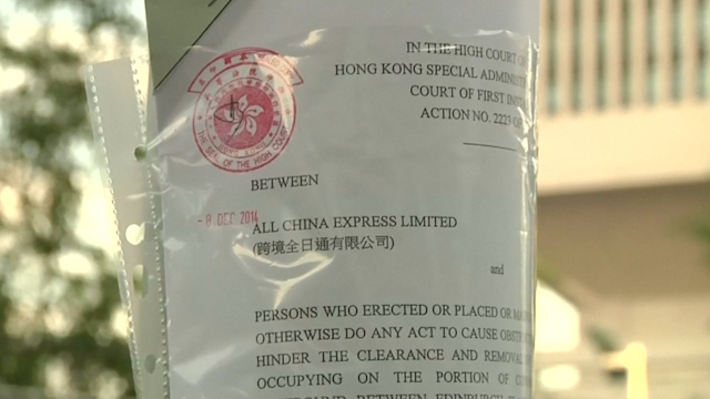 Eviction notice served at main Hong Kong democracy camp