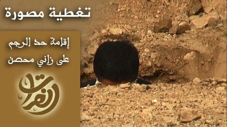 stoning in Furat, Iraq