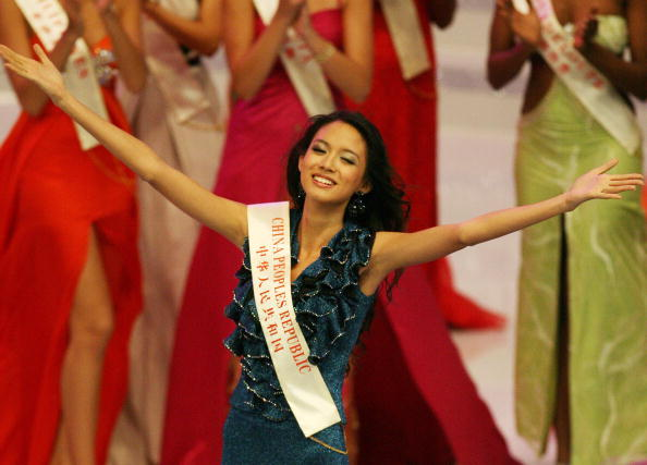 Miss World 2007 was Zhang Zilin from China