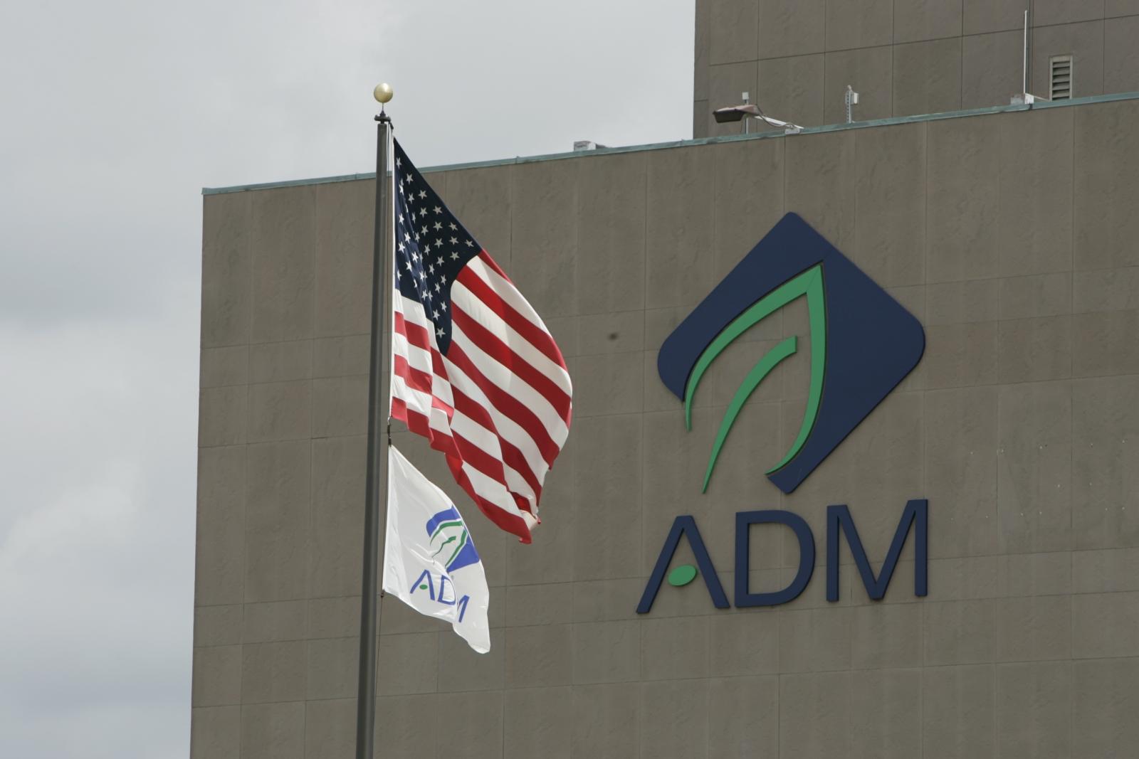 ADM corporate office in Decatur, Illinois