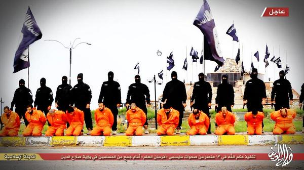 Islamic State Iraq execution