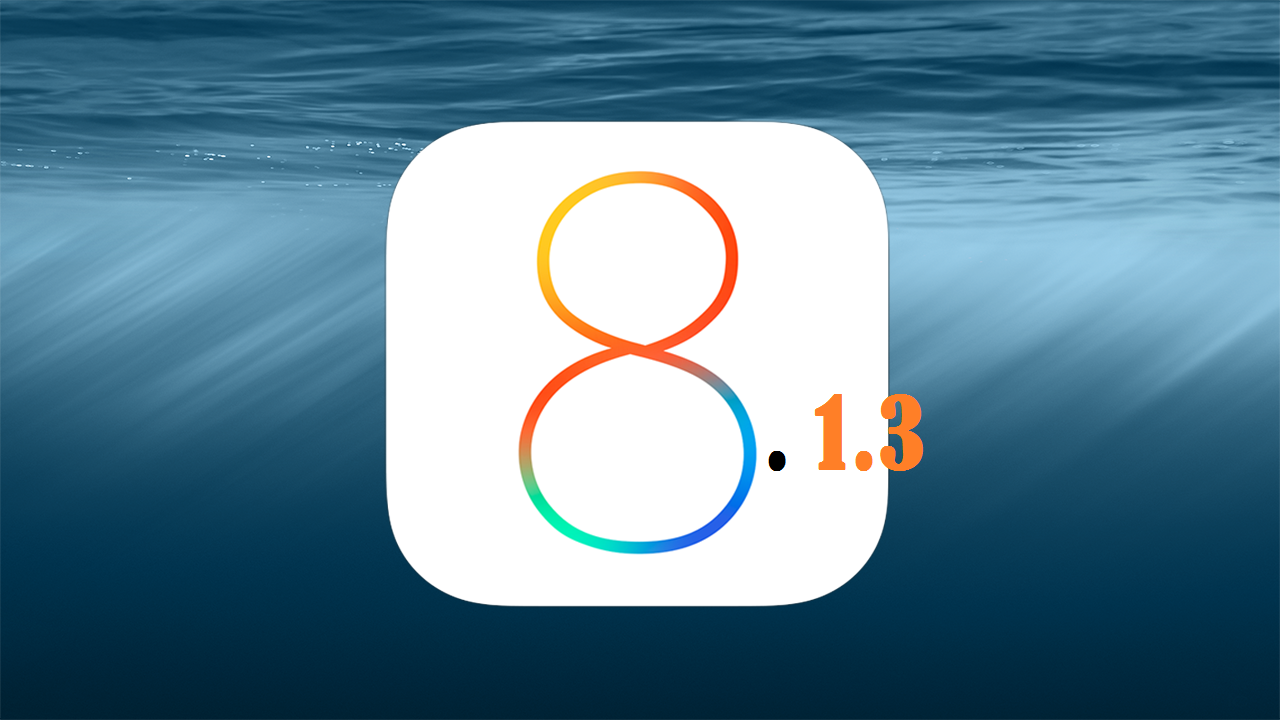 iOS 8.1.3 bug-fix update under testing, suggests leaked server logs