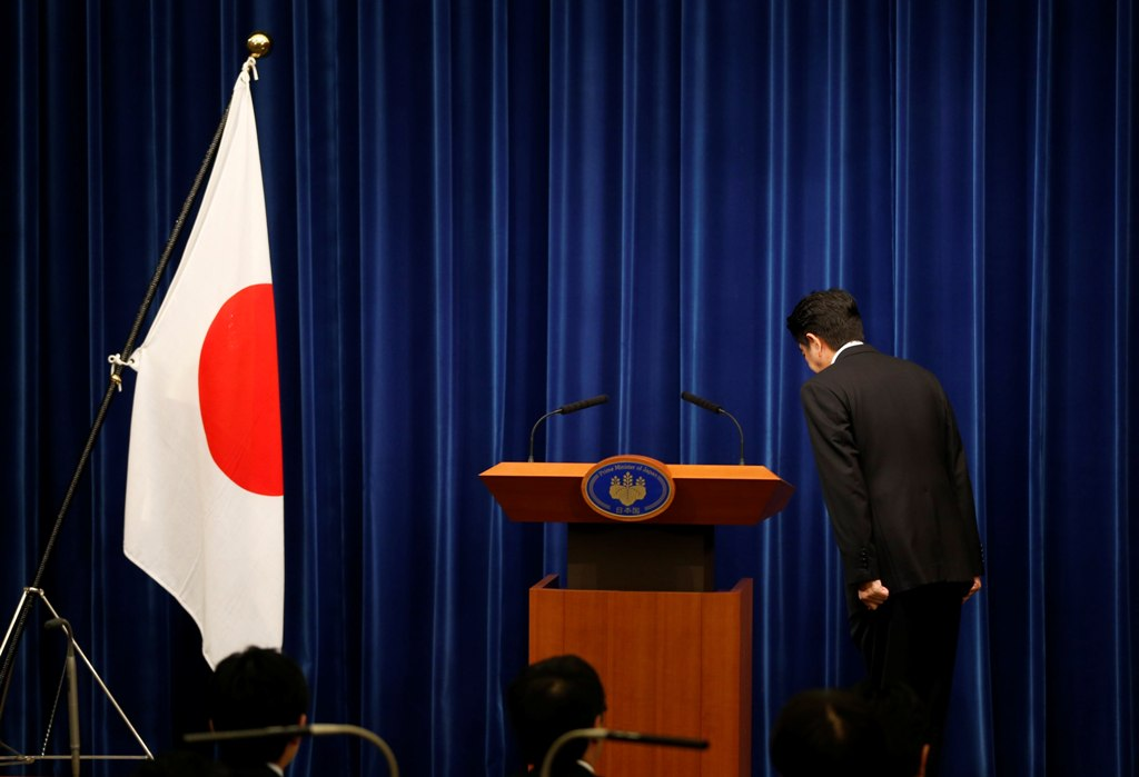 Japan readies $30bn stimulus package for country's regions
