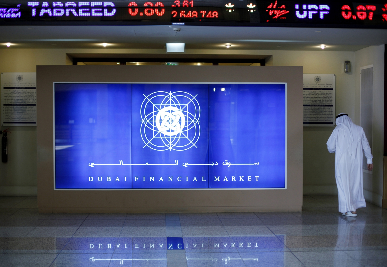Dubai stock exchange