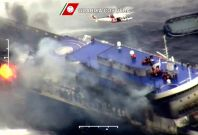 Greek ferry fire