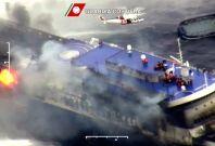 Greek ferry fire
