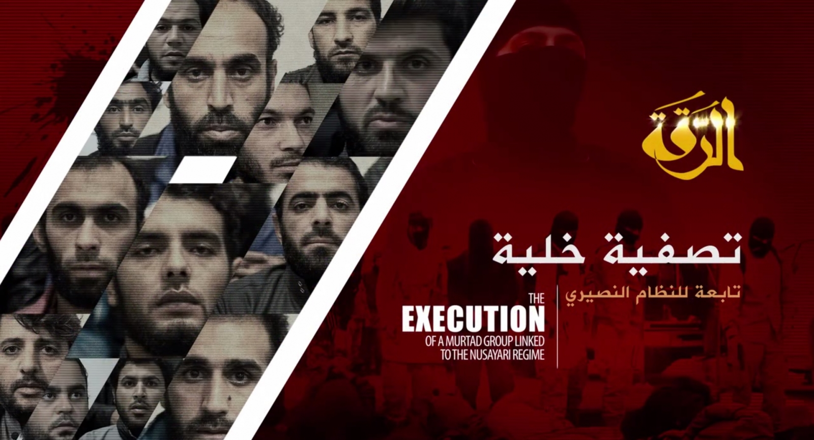 IS Execution video