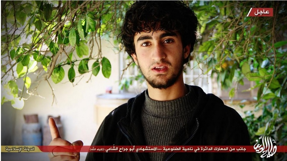 Abu Jarah al-Shami, one of the suicide bombers, who blew themselves up in the attack on Duahuaya