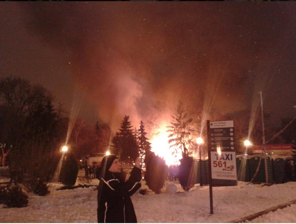 Kharkiv fire