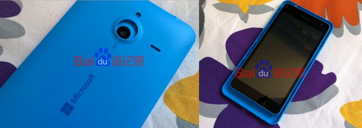 Lumia 1330